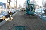 室蘭市市道東大通線歩道改良工事